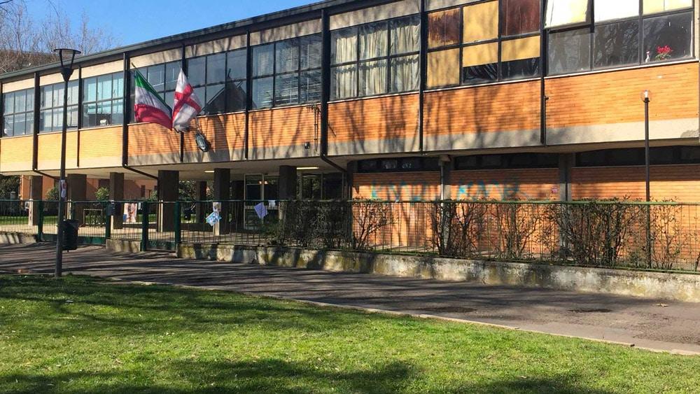 scuola secondaria di primo grado matteo ricci ingresso